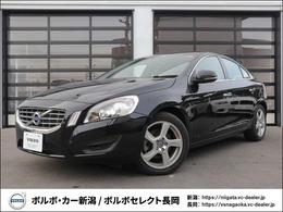 ボルボ S60 DRIVe 純正ナビ・バックカメラ・本革レザー・ETC