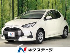 トヨタ ヤリス の中古車 1.0 G 和歌山県和歌山市 159.9万円