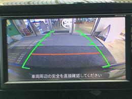 ワンオーナー/純正SDナビ(CD/DVD/USB/フルセグTV/Bluetooth)/バックカメラ/プッシュスタート/アイドリングスイッチ/電動格納ミラー/スペアキー/保証書/取扱説明書