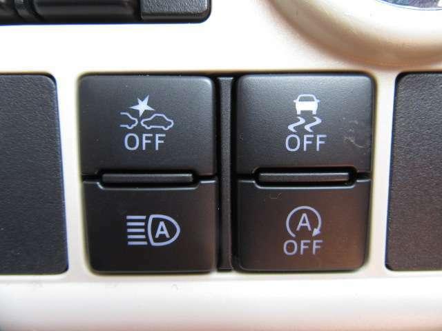 うっかり脇見時の衝突軽減に大きく貢献する衝突軽減ブレーキも装備!アイドル中の無駄な燃料消費を抑えるアイドリングストップ機能も装備!強制ストップ機能も付いて用途に合わせた使い分けが出来ますよ!