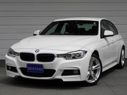 BMW 3シリーズ 320i Mスポーツ 実 走 行 800km ワンオーナー TV