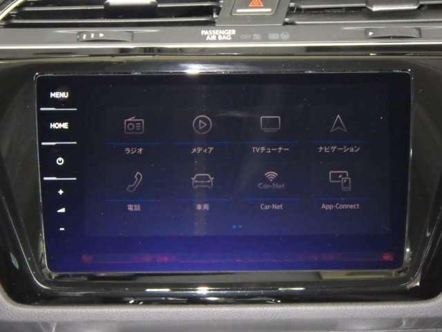 純正ナビ「Discover Pro」大型全画面タッチスクリーンを採用。操作性にも優れ様々なオーディオソースにも対応しております。