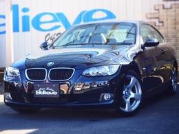 BMW 3シリーズクーペ 320i ワンオーナー車 スマートキー 保証付き
