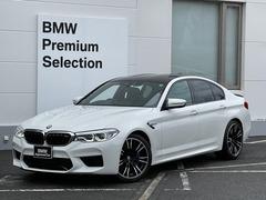 BMW M5 の中古車 4.4 4WD 大阪府高槻市 929.0万円