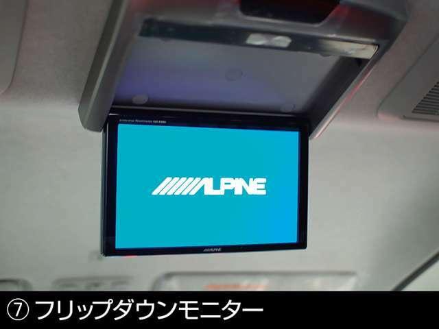 ■CRSパッケージ☆10インチLED液晶フリップダウンモニター メーカー選択可能☆www.crs9000.com☆047-360-9000