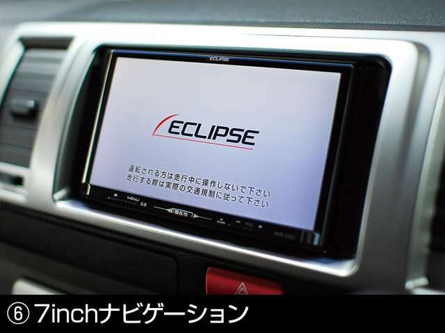 ■CRSパッケージ☆最新SDナビ(フルセグ)☆www.crs9000.com☆047-360-9000