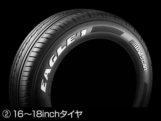 ■CRSパッケージ☆各種メーカータイヤ 16から18インチまで数種類のメーカーからお選びいただけます。☆www.crs9000.com☆047-360-9000