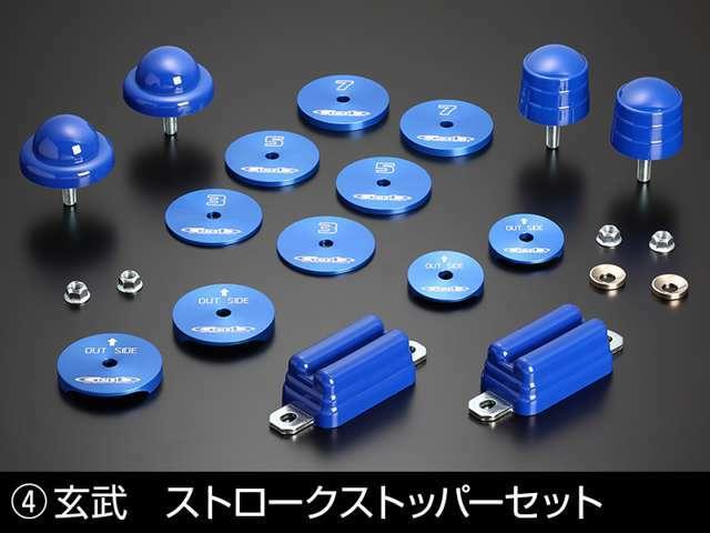 ■CRSパッケージ☆ストロークストッパー 衝撃吸収とストローク制御を高次元で両立。☆www.crs9000.com☆047-360-9000