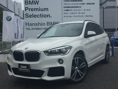BMW X1 の中古車 xドライブ 18d Mスポーツ 4WD 兵庫県神戸市東灘区 363.0万円