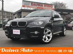 BMW X6 の中古車 xドライブ 35i 4WD 静岡県三島市 185.0万円