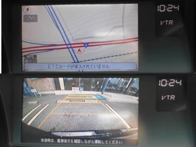 バックカメラ搭載で後方確認もしっかりでき、安全なバック駐車ができます。