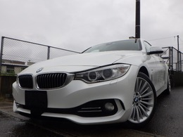 BMW 4シリーズグランクーペ 420i ラグジュアリー インテリジェントセーフティー