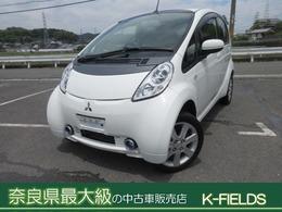 三菱 アイ・ミーブ(軽) ベースモデル 電気自動車
