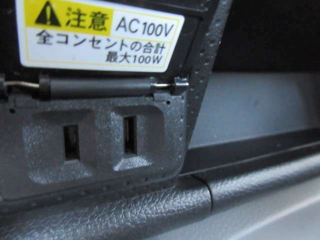小電源は取れて使えます