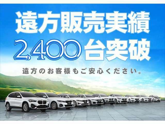 Aプラン画像:全国納車は実績と信頼の「阪神BWM」へお任せください☆