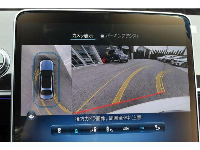 360°カメラ付きで駐車も安心です。