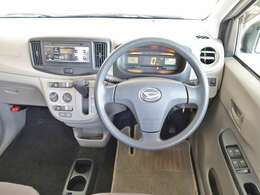 トヨタ車両検査証明書付きです!トヨタの認定車両検査員が、自動車オークションで培われた業界標準の車両品質評価基準に基づいて、1台1台のクルマを厳正に検査し、その状態を点数と図解で表示します。