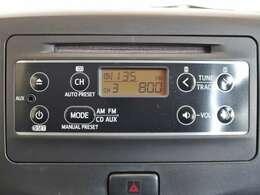 使いやすいCDが再生できるステレオは音質も良好です!長時間のドライブもお気に入りの音楽が有れば楽しくドライブできちゃいますね。でも、安全の為にも音量は控えめに。