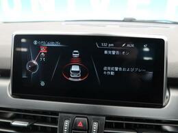 ●インテリセーフティ:「衝突回避・被害軽減ブレーキ」「前車接近警告機能」を機能させるドライバー支援システム【ドライビング・アシスト】が装備されております!