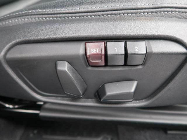 ●メモリー付きパワーシート:あなたに合わせたシートポジションで2つまでの登録が可能!フルパワーシートだから座席調整も楽々♪お好みのシートポジションで、ストレスないドライブをお楽しみください。