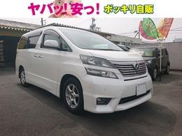 トヨタ ヴェルファイア 2.4 Z 1オーナ禁煙車・純正WナビTVタイヤ4本新品