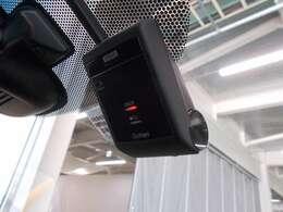万が一の事故にあった場合でも、ドライブレコーダーがその瞬間の映像を記録しています。ホンダカーズ東京中央 足立小台店 03-5284-4631