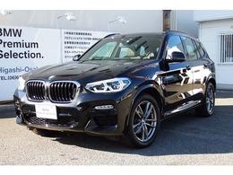 BMW X3 xドライブ20d Mスポーツ ディーゼルターボ 4WD 試乗車ハイラインACC HDUPディスプレイ