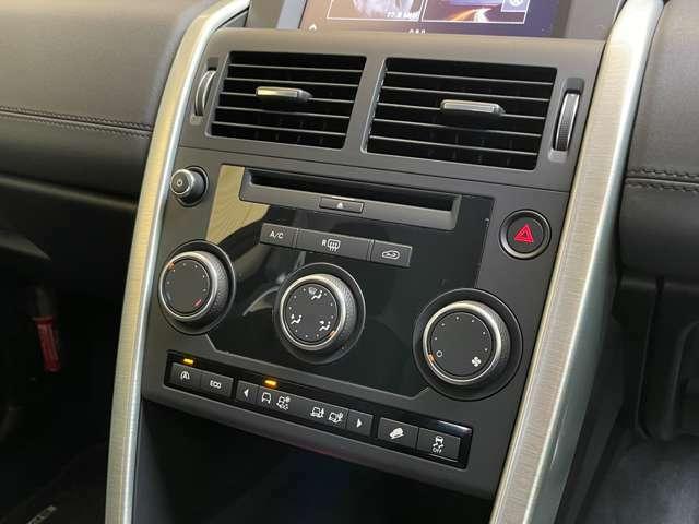 私たちレイブリックのモットーは、単にお車を預かる、直す、あるいは販売するのではなく、まずはランドローバーをこよなく愛する方たちとコミュニケーションを築くことです。
