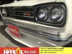 日産 スカイラインGT-Rセダン の中古車 GT-R S20 仕上済 ショーコンディション 北海道帯広市 応相談万円