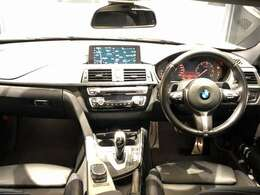 BMW Premium Selection 調布/〒182-0015東京都調布市八雲台2-14-1/TEL.042-426-1166/営業時間:10:00-18:00
