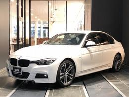 BMW 3シリーズ 320d Mスポーツ エディション シャドー 黒革 前車追従 19インチ シートヒーター