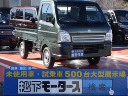 スズキ キャリイ 660 KCスペシャル 3方開 AT車 エアコン パワステ 届出済未使用車