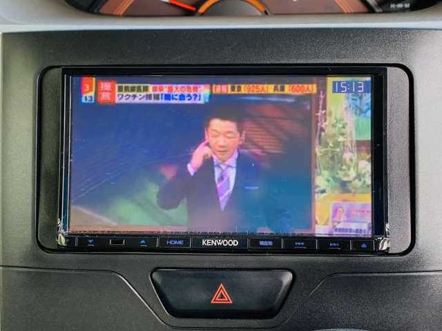 ワンセグテレビ