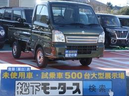 スズキ キャリイ 660 KCスペシャル 3方開 5速MT エアコン パワステ 届出済未使用車