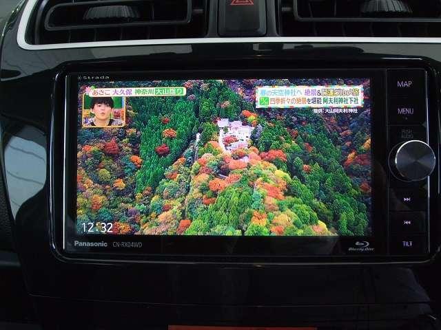 フルセグ対応TVです。