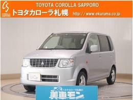 三菱 eKワゴン 660 M 4WD キーレス付