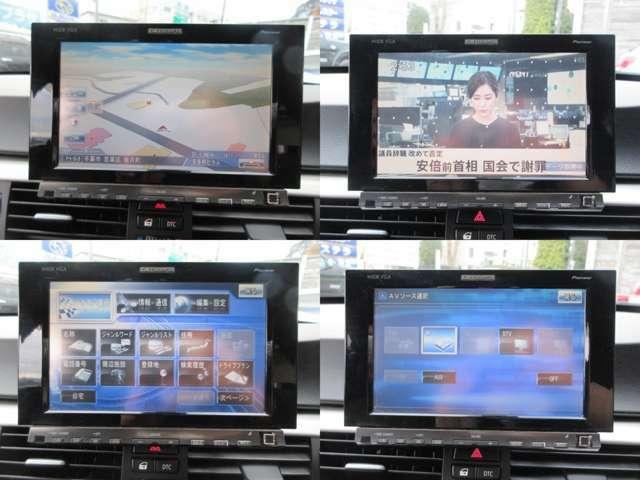 社外HDDナビ♪ナビがあればお出かけも楽々です♪フルセグTVもご視聴頂けます♪高機能ナビですので使いやすいです♪