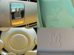 ラパンのシンボル「うさぎ」が所々に、ぜひ現車で探してみてください♪