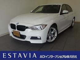 BMW 3シリーズ 320d Mスポーツ ACC 純HDDナビ Bカメラ HID
