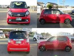 車両感覚がつかみやすく、小回りもきくコンパクトなボディサイズ!狭い道や駐車場での取りまわし、Uターン、さらに、縦列駐車や車庫入れもラクラク行えます♪