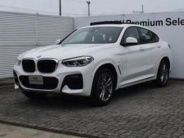 BMW X4 xドライブ20d Mスポーツ ディーゼルターボ 4WD デモカー 黒革 パノラマSR HUD 19AW
