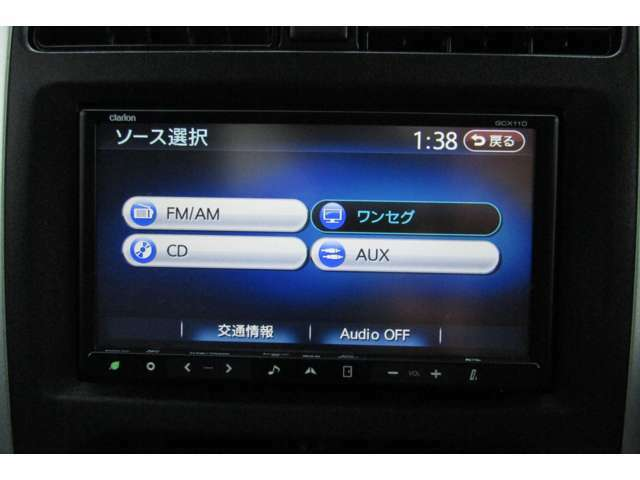 お好みの放送局を聴きながらドライブも良いですね!外部入力端子(AUX)、CD再生も可能です。