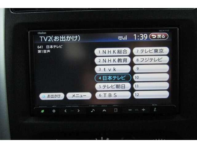 機能満載のオーディオシステムです。ワンセグでTV視聴も可能です!