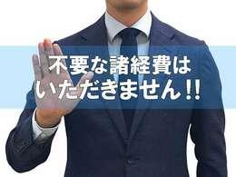 新春初売り1/2~1/11特別キャンペーン開催!詳しくはスタッフまで!