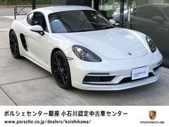 ポルシェ 718ケイマン の中古車 GTS PDK 東京都文京区 938.0万円