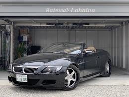BMW M6 カブリオレ 5.0 SMG アイゼンマンRマフラー ローダウン