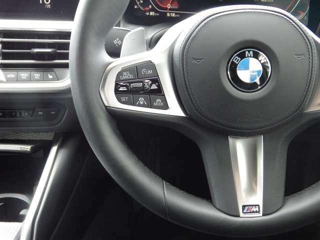 BMWではより快適にお乗り頂くために、3つのサポートプログラムをご用意しております。※BPS保証付帯のお車は登録日より最長4年間まで延長が可能です。