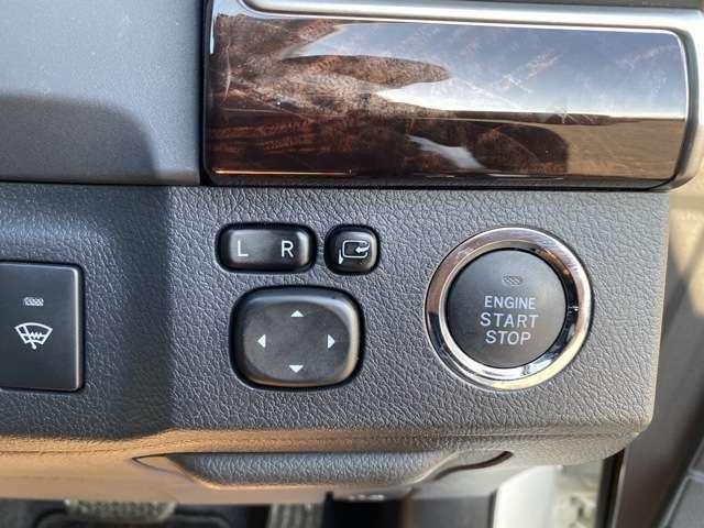 【プッシュスタート】鍵を出さなくてもボタン操作でエンジン始動可能