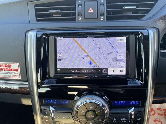 【社外ナビECLIPSE】ワンセグ!オートエアコンで年中快適に過ごせる車内空間が確保できます。