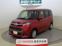 トヨタ タンク 1.0 カスタム G 軽減ブレーキ 両側電動ドア LEDライト
